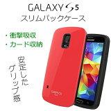 GALAXYS5SC-04F/SCL23���������С���ۼ���6������५���ɥ���åץ����ƥ����ॹ�ޥۥ��������ޥۥ��С����ޡ��ȥե��ޡ��ȥե��С��ڥ���ȥ�ǥݥ���ȡۡ�RCP��