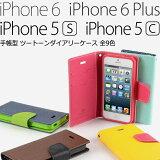iPhone5iPhone5iPhone5c��������Ģ��Ģ��MERCURY�ե����������9��/iPhone5������iphone5���С��쥶���������������iPhone�����ե���5iphone5��-���ѥ��ƥ륢���ե��������ޥۥ��������ޥۥ��С�iPhone5s[EJ]�ڥݥ���ȡۡ�RCP��