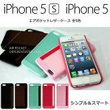 iPhone5s/5������iphone5s/5���С��쥶�����ޥۥ��������ޥۥ��С�PU�쥶���ġ��ȥ顼����ե륷��ץ륹��ॹ�ޡ��ȥե��������ޡ��ȥե��С����ޥۥ��С�