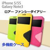 iPhone5siPhone5GALAXYNOTE3SC-01F/SCL22S4SC-04E��Ģ��Ģ�����������С���������ե������ꥢ������ɥ������ɥ�˥����������[EJ]���ޥۥ��������ޥۥ��С����ޡ��ȥե��ޡ��ȥե��С��ڥ���ȥ�ǥݥ���ȡۡ�RCP��