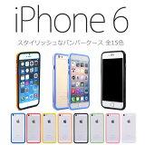 iPhone6�����������ե���6���С�iphone6������4.7�����2�ȡ��ꥢ������docomo�ɥ���au�����桼SoftBank���եȥХ��ޡ��ȥե��������ޡ��ȥե��С����ޥۥ��������ޥۥ��С�