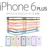 iPhone6+�����������ե���6+���С�iphone6plus������5.5��������ꥢ���������顼������docomo�ɥ���au�����桼SoftBank���եȥХ��ޡ��ȥե��������ޡ��ȥե��С����ޥۥ��������ޥۥ��С�
