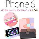 iPhone6�����������ե���6���С�iphone6���顼iPhone�������ѥ��ƥ��������쥶����Ģ��docomo�ɥ���au�����桼SoftBank���եȥХ��ޡ��ȥե��������ޡ��ȥե��С����ޥۥ��������ޥۥ��С�[EJ]