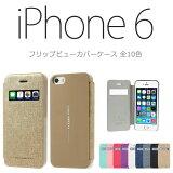 iPhone6�����������ե���6���С�iphone6���������顼�ե�åץ������쥶����Ģ�������docomo�ɥ���au�����桼SoftBank���եȥХ��ޡ��ȥե��������ޡ��ȥե��С����ޥۥ��������ޥۥ��С�