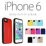 iPhone6�����������ե���6���С�iphone6������4.7��������顼�Х�ѡ��������ϡ��ɥ�����docomo�ɥ���au�����桼SoftBank���եȥХ��ޡ��ȥե��������ޡ��ȥե��С����ޥۥ��������ޥۥ��С�