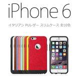 iPhone6�����������ե���6���С�iphone6���������顼�쥶������ϡ��ɥ����������docomo�ɥ���au�����桼SoftBank���եȥХ��ޡ��ȥե��������ޡ��ȥե��С����ޥۥ��������ޥۥ��С�