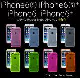 iPhone6�����������ե���6���С����顼�ե�å��奸�����������Ģ�����ޥե�docomo�ɥ���au�����桼SoftBank���եȥХ��ޡ��ȥե��������ޡ��ȥե��С����ޥۥ��������ޥۥ��С�