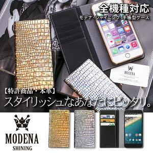 スマホケース モバイル スマートフォン
