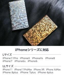 iphoneシリーズ対応早見表