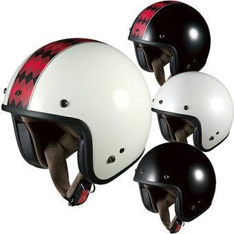 OGKKL-MINI(KL・ミニ)レディースサイズスモールジェットヘルメット2011SS★ご予約★