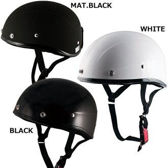 TNK工業SPEEDPITGG-2MAGGYダックテールビッグサイズハーフヘルメット