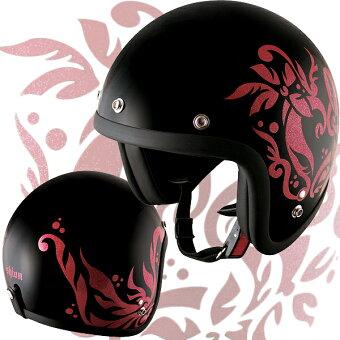 TNK工業SPEEDPITJL-65DXShionL'AMANT(ラ・マン)スモールジェットヘルメット★2011SS★