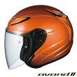 OGK AVAND2 (アヴァンド 2) ジェットヘルメット 【シャイニーオレンジ Lサイズ】
