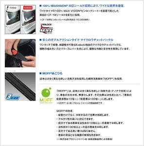 OGKKAMUI-2カムイ2フルフェイスヘルメット【フラットブラックLサイズ】