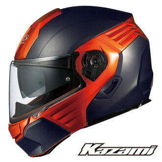 OGKKAZAMI(カザミ)システムヘルメット【フラットブラック/オレンジXLサイズ】