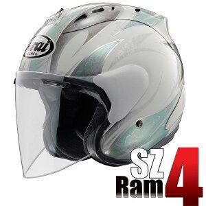 SZ-Ram 4 KAREN
