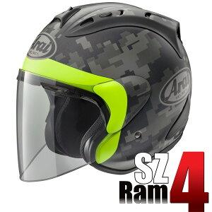 アライSZ-Ram4MIMETIC(SZ-ラム4ミメティック)ジェットヘルメット【Lサイズ】