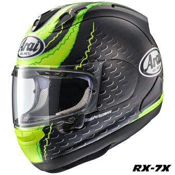 アライRX-7XCRUTCHLOWクラッチロウ(カル・クラッチロウ選手レプリカ)フルフェイスヘルメット【Mサイズ】