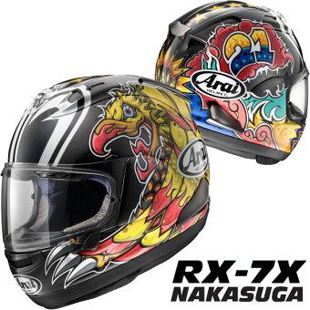 アライRX-7XNAKASUGAナカスガ(中須賀克行選手レプリカ)フルフェイスヘルメット【Lサイズ】
