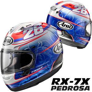 アライ RX-7X PEDROSA (ダニ・ペドロサ選手 レプリカ) フルフェイスヘルメット 【XLサイズ】