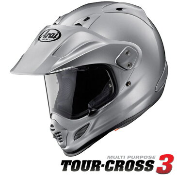 アライ TOUR-CROSS 3 (ツアークロス3) オフロードヘルメット 【アルミナシルバー Sサイズ】