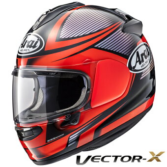 アライVECTOR-XTOUGH【レッドMサイズ】ベクターXタフフルフェイスヘルメット