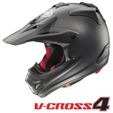 アライ V-CROSS 4 (Vクロス4) オフロードヘルメット 【フラットブラック Lサイズ】