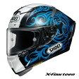 ショウエイ X-FOURTEEN KAGAYAMA5 (カガヤマ5 ) 【TC-2(BLUE/BLACK) XXLサイズ】 X-14 フルフェイスヘルメット