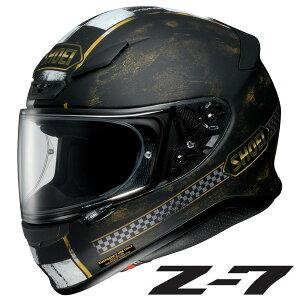 ショウエイZ-7TERMINUS(ゼット-セブンターミナス)フルフェイスヘルメット【Mサイズ】