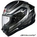 OGK エアロブレード5 ラッシュ 【フラットブラックシルバー Mサイズ】 フルフェイスヘルメット