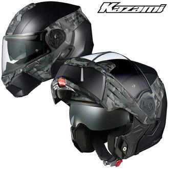 OGKKAZAMICAMO(カザミカモ)【フラットブラックグレーMサイズ】システムヘルメット