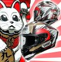 ショウエイ X-FOURTEEN マルケス モテギ2 【XLサイズ】 X-14 MARQUEZ MOTEGI 2 レプリカ フルフェイスヘルメット