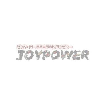 デイトナ エンジンプロテクター ゼファー750/RS(ALL) DAYTONA 79947