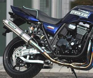 ストライカースペシャルステップキットZRX1100/1200(-'08)/DAEG('09-)Type24ポジションバックステップSTRIKERSS-AA201B2SPECIALSTEPKIT