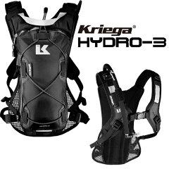 3リットルハイドレーションパック!Kriega:クリーガ HYDRO-3 ハイドレーション バックパック ...