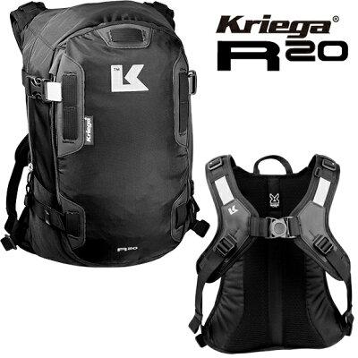 ロード、エンデューロ & MTBライダーに!Kriega:クリーガ R20 ライディングパック (容量20リ...
