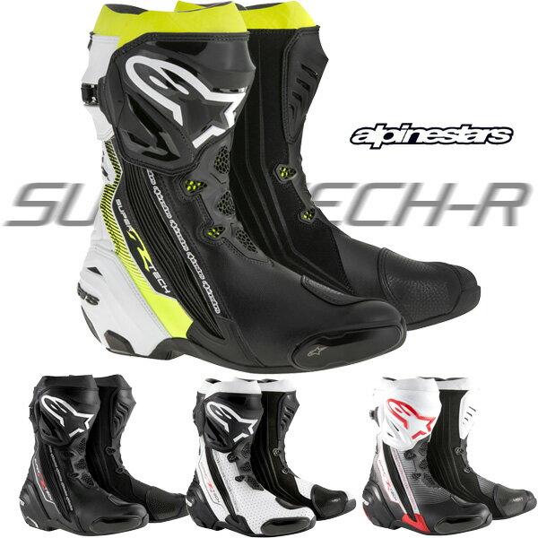 アルパインスターズSUPERTECH-Rレーシングブーツ2015NEWデザイン