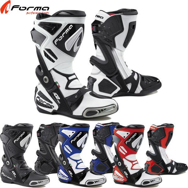 バイクウェア・プロテクター, ブーツ Forma ON ICE PRO
