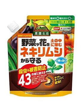 住友化学園芸 ネキリベイト 600G【smtb-s】
