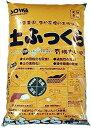 創和リサイクル 土ふっくらたい肥 30L【smtb-s】