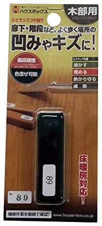 ハウスボックス シェラックつや有り No.89