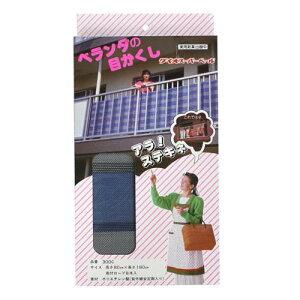 ダイオ化成 ダイオスーパーベール 80cm×1.8m  300C【smtb-s】