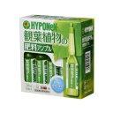 ハイポネックスジャパン 観葉植物の肥料アンプル