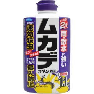 フマキラー カダン ムカデカダン 粉剤 1.1kg