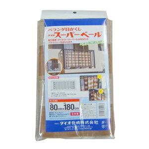 ダイオ化成 ダイオスーパーベール 80cm×1.8m  100A【smtb-s】