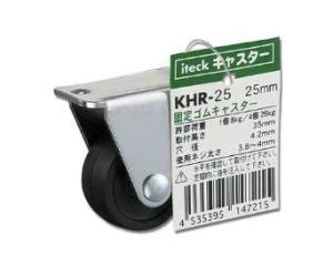 アイテック 固定ゴムキャスター 25mm KHR-25