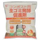 アイリスオーヤマ IRIS 生ゴミ発酵促進脱臭剤 2kg NHS-2KG NHS-2KG