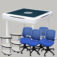 【セット】全自動麻雀卓スリム(木製脚テーブル)+椅子4脚+サイドテーブル2本