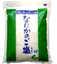 不思議なパワーの塩川口喜三郎の塩 なにかのご塩 1kg