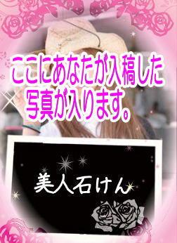 【送料無料】【母の日ホワイトデー誕生日バースデー出産祝いギフト】プレミアムローズソープ美人石けん あなたオリジナルパッケージ10個美人石鹸 Handmade in JAPAN